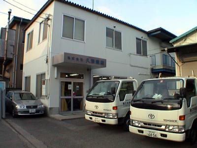 株式会社久米商店